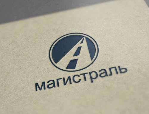 Логотип автосервиса «Магистраль»