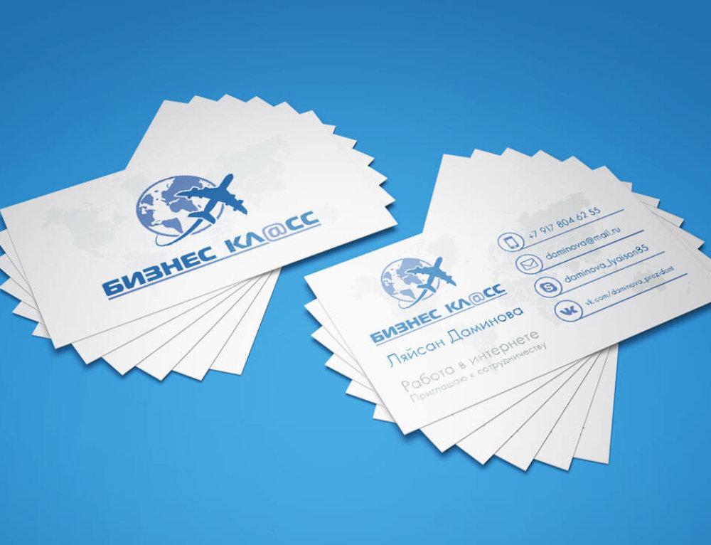 Макет визитки «Бизнес@класс»
