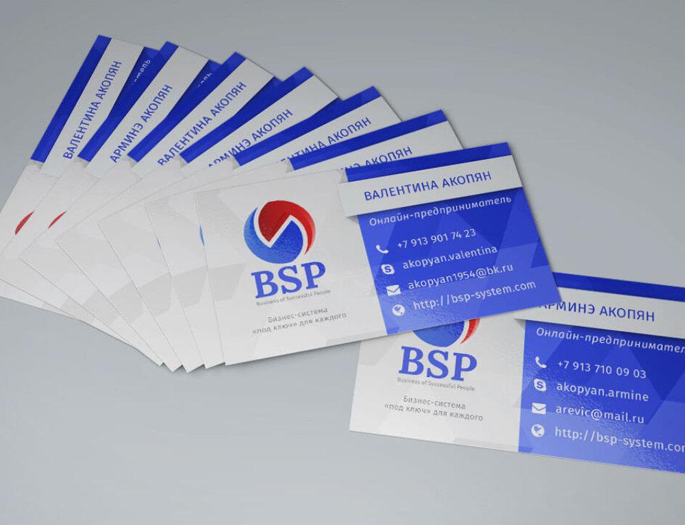 Макет визитки BSP System
