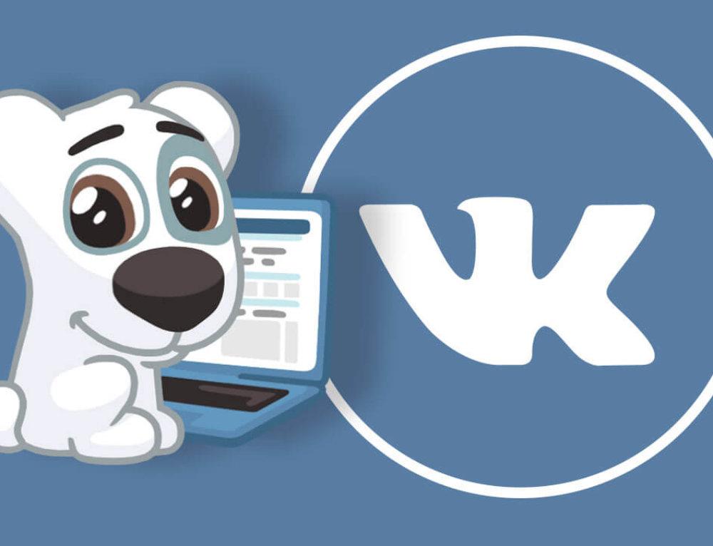 Динамическая обложка для группы ВКонтакте. Делаем самостоятельно