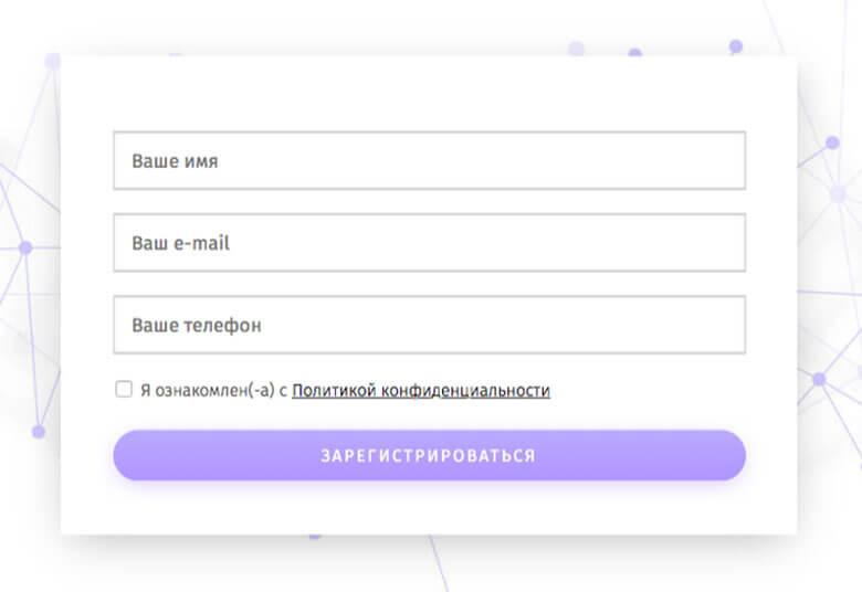 Форма подписки MailChimp с чекбоксом согласия